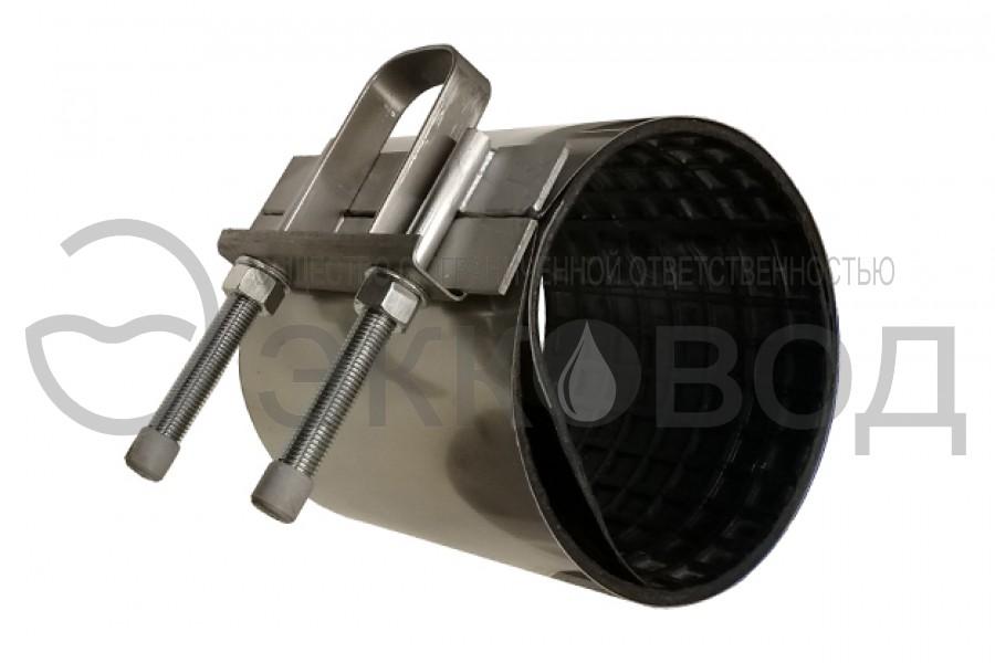 Ремонтная муфта ДУ  200 L 330 мм