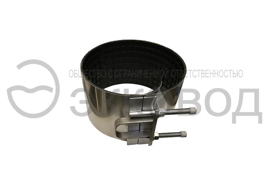 Ремонтная муфта ДУ 250 L 200 мм