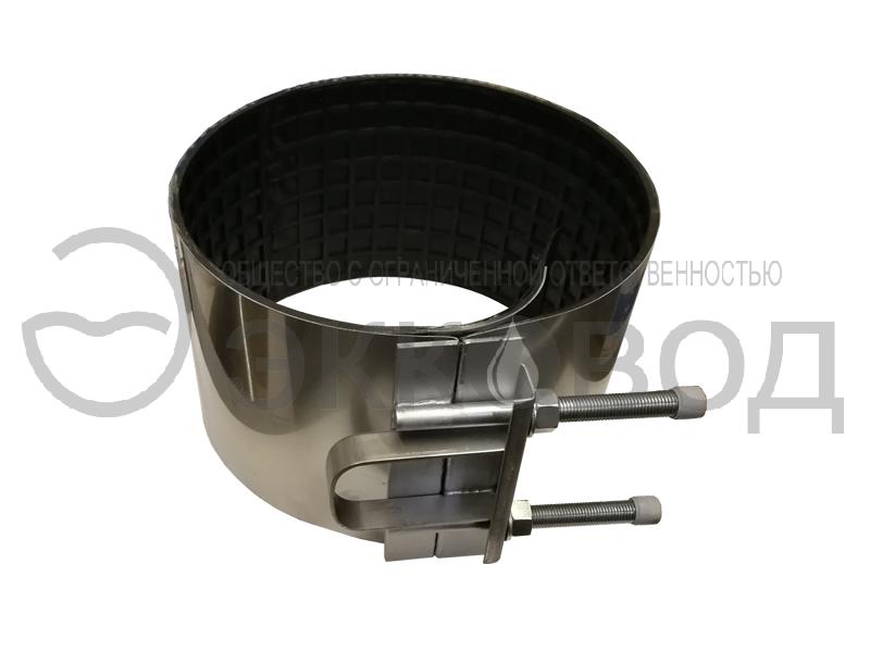 Ремонтная муфта ДУ 300 L 200 мм