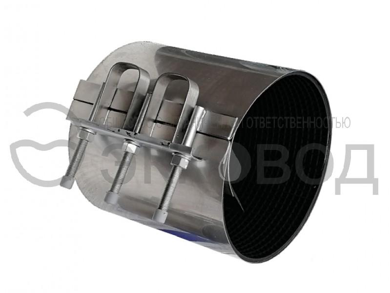 Ремонтная муфта ДУ 300 L 330 мм