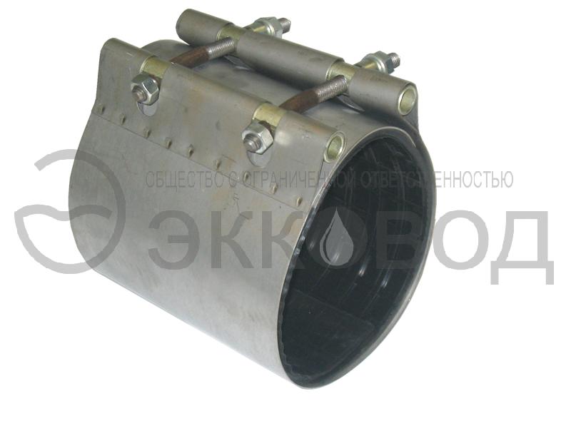 Свертная муфта ДУ 150 L 200 мм
