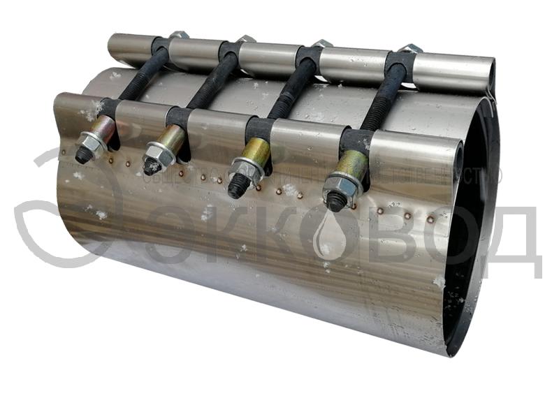 Свертная муфта ДУ 150 L 330 мм