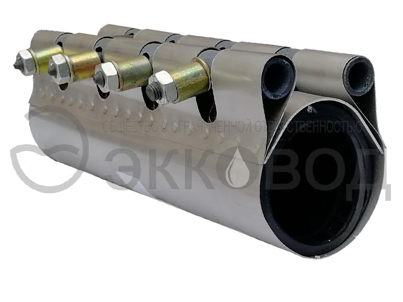 Свертная муфта ДУ 50 L 330 мм