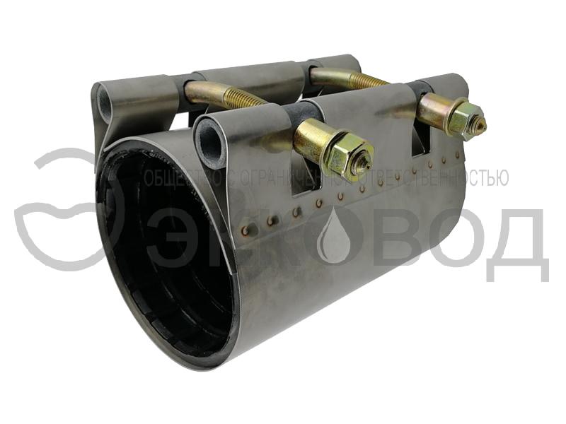 Свертная муфта ДУ 80 L 150 мм